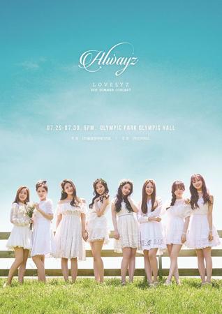 韓国ガールズグループ「LOVELYZ」単独コンサートのファンクラブ先行予約販売チケットが、受付開始直後に完売した。(提供:OSEN)