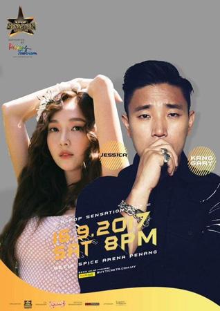 ケリ(Leessang)、ジェシカとジョイントコンサート開催! (提供:OSEN)