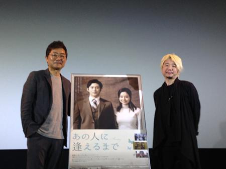 監督のカン・ジェギュ、音楽監督のイ・ドンジュンが映画「あの人に逢えるまで」の先行試写会登壇
