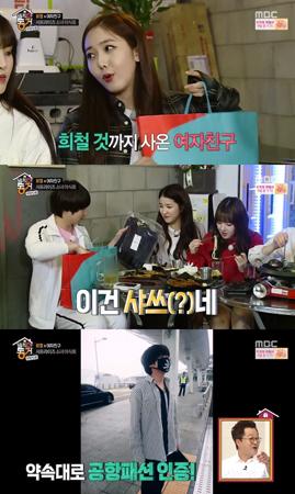韓国ボーイズグループ「SUPER JUNIOR」のヒチョルが、ガールズグループ「GFRIEND」のメンバーから服をプレゼントされた。(提供:news1)