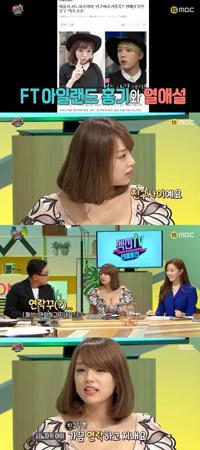 日本のグラビアアイドル兼歌手の篠崎愛(25)が「FTISLAND」イ・ホンギ(27)と友人関係であることを明かした。(提供:OSEN)
