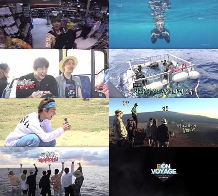 韓国アイドルグループ「防弾少年団」が米国・ハワイ旅行記を盛り込んだリアリティ放送「BTS BON VOYAGE SEASON 2」を公開する。(提供:OSEN)