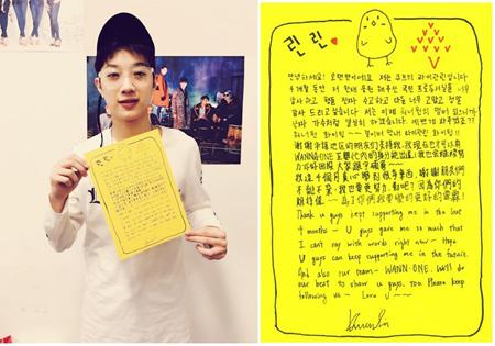 「プロデュース101」出演ライグァンリン&ユ・ソンホ、直筆の手紙を公開! 写真はライグァンリン。(提供:OSEN)