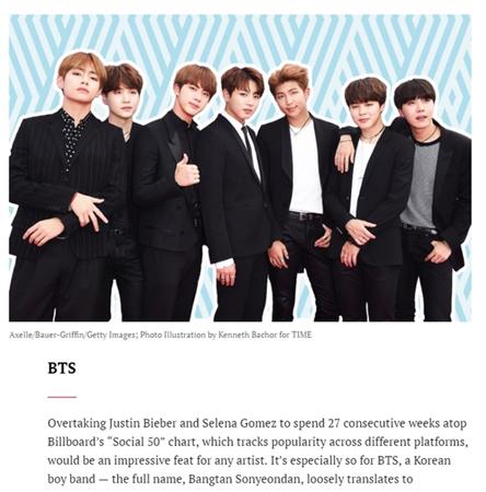 韓国アイドルグループ「防弾少年団」が韓国人で唯一、米タイム誌が選定した「インターネット上で最も影響力のある人物25人」に入った。(提供:news1)