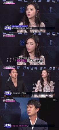 韓国俳優キム・スヒョンが、映画「リアル」へのソルリの努力を称賛した。(提供:OSEN)