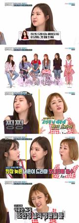韓国ガールズグループ「Apink」メンバーのナウンが、メンバー全員に寂しく思ったことを暴露した。(提供:OSEN)