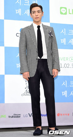 「BIGBANG」T.O.Pの弁護人、大麻関連の公訴事実をすべて認める(提供:OSEN)