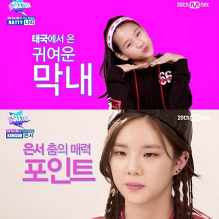 「TWICE」を誕生させた番組「SIXTEEN」出演ナティ・ウンソ・ジウォン、JYPと練習生契約解除(提供:OSEN)