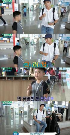 韓国人気バンド「CNBLUE」メンバーのジョン・ヨンファが、小学生に顔を知られていないという屈辱を受けた。(提供:OSEN)