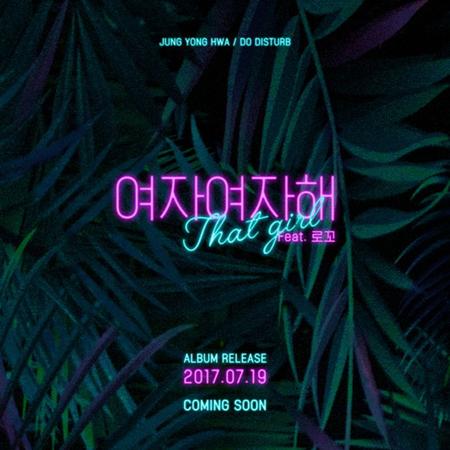 韓国のシンガーソングライター、ジョン・ヨンファ(28、CNBLUE)が来る19日、カムバックする。(提供:OSEN)