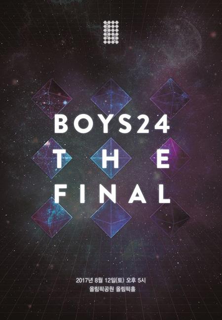 【公式】「少年24」、ついにデビュー! 最終メンバー9人を選抜へ(提供:OSEN)