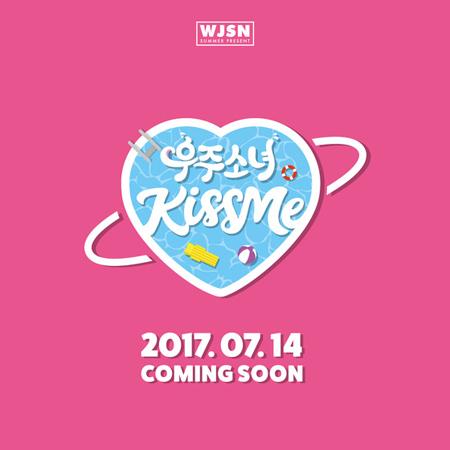 「宇宙少女」、サマーソング「KISS ME」を14日にサプライズ公開(提供:news1)