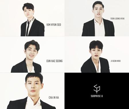 「SURPRISE U」、1stミニアルバムタイトル曲「I DO」ティーザー公開! (提供:OSEN)