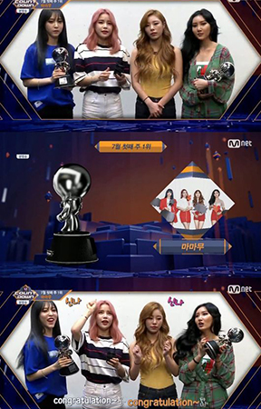 人気ガールズグループ「MAMAMOO」が、音楽番組「M COUNTDOWN」で1位を獲得した。(提供:OSEN)