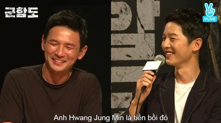 先日、韓国女優ソン・ヘギョとの結婚を発表した俳優ソン・ジュンギが、5年ぶりの映画出演作となる「軍艦島」のムービートークに出演した。(提供:OSEN)