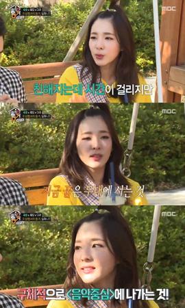 韓国ガールズグループ「2NE1」元メンバーのDARAが、番組で夢を語った。(提供:OSEN)