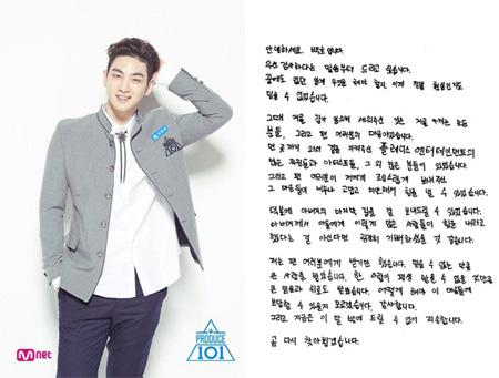 韓国アイドルグループ「NU'EST」のカン・ドンホ(21)が父親を事故で亡くしてから、直筆の手紙で近況を伝え、ファンに向けた感謝のメッセージを綴った。(提供:OSEN)