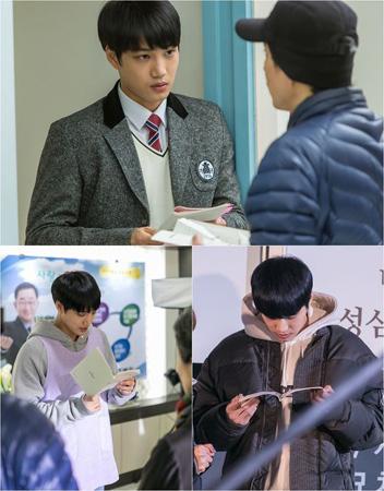 「EXO」KAI主演ドラマ「アンダンテ」、KBS編成で10月初めに放送予定(提供:OSEN)