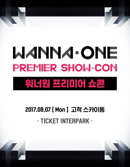 「Wanna One」、デビューショーケースのチケットが発売開始と同時に完売(提供:news1)