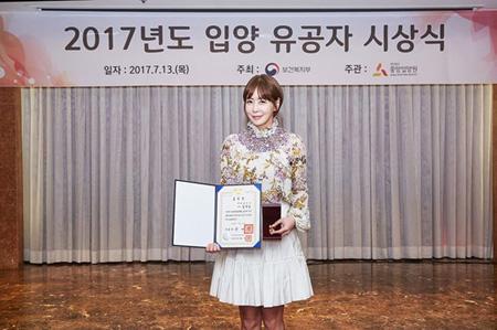 女優キム・ジョンウン、養子縁組文化の定着に功労 「大統領表彰」を受賞(提供:OSEN)