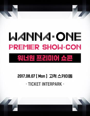 「Wanna One」デビューショーケース一般前売りチケット2万席も完売! (提供:OSEN)