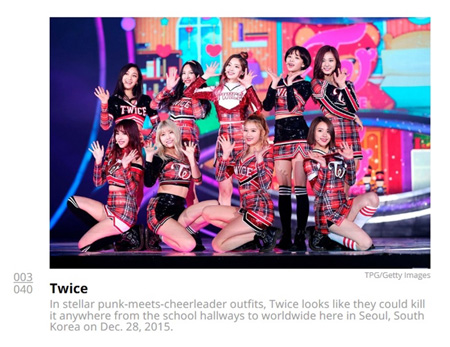 韓国ガールズグループ「TWICE」が米国ビルボードが選定した「歴代ガールズグループ・ベストスタイル」で3位を獲得した。(提供:OSEN)
