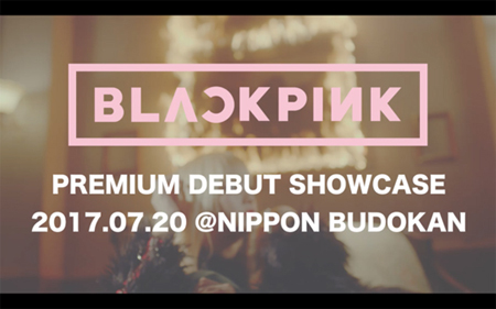 「BLACKPINK」の「火遊び(PLAYING WITH FIRE)」の日本語バージョンのミュージックビデオが15日、YGの公式ブログで公開された。(提供:OSEN)