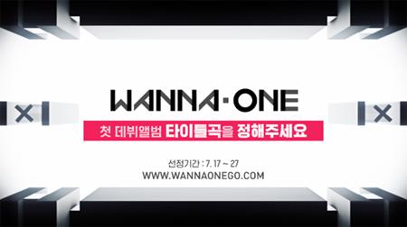 韓国ボーイズグループ「Wanna One」のティーザー映像が公式ホームページで公開される。(提供:OSEN)