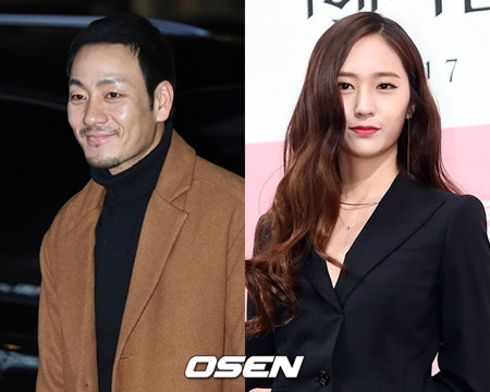 韓国ガールズグループ「f(x)」メンバーのクリスタルと俳優パク・ヘスが、シン・ウォノPDの新ドラマの男女主人公に決定した。(提供:OSEN)