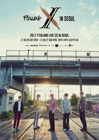 韓国バンド「FTISLAND」が、ソウルで単独コンサートを開催する。(提供:OSEN)