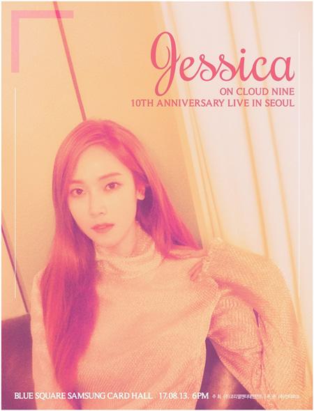 ジェシカ、8月13日ミニコンサートを確定 「デビュー10周年をファンと共に」(提供:news1)