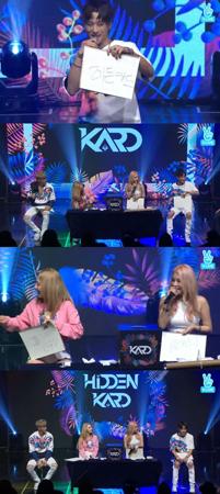 韓国混成グループ「K.A.R.D」が、ファンの名称を公開した。(提供:OSEN)