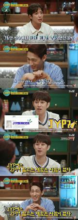 韓国俳優ユン・パクにバラエティー番組禁止令が出ていることを、「CNBLUE」ジョン・ヨンファが暴露した。(提供:OSEN)