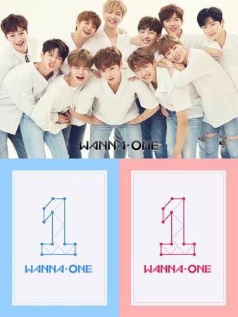 韓国アイドルグループ「Wanna One」のデビューアルバムが予約注文数50万枚を突破した。(提供:OSEN)