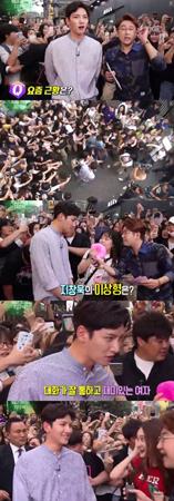 韓国俳優チ・チャンウクが街に繰り出し、ソウル・弘大(ホンデ)の通りがマヒ状態になった。(提供:OSEN)