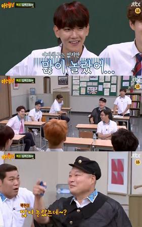 韓国ボーイズグループ「EXO」メンバーのBAEK HYUNが、番組中に彼女の話になって困惑した。(提供:OSEN)