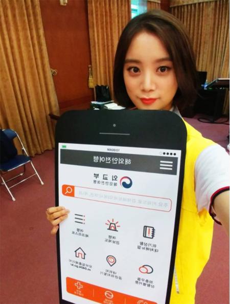 元「Wonder Girls」ヘリム、海外安全旅行大学生サポーターズに(提供:OSEN)