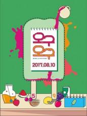 「gugudan」ミナ&ヘヨン、ユニット名は「gugudan オグオグ」に決定=来月10日にデビュー(提供:OSEN)