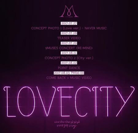 韓国ガールズグループ「NINE MUSES」が新曲「Love City」で超高速カムバックすることがわかった。(提供:OSEN)