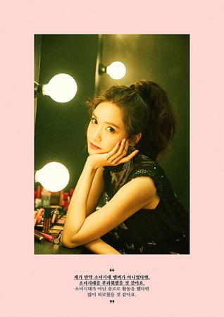 韓国ガールズグループ「少女時代」(SMエンタテインメント所属)が6thアルバム「Holiday Night」で電撃カムバックする。(提供:OSEN)