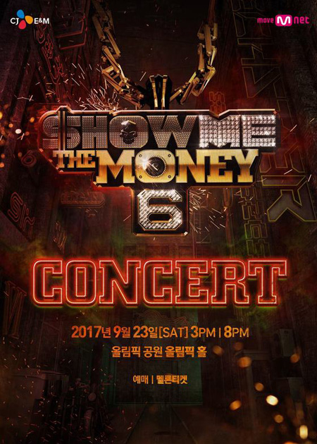 Mnet「SHOW ME THE MONEY6」、9月23日コンサート開催! 実力派ラッパーが総出動(提供:news1)