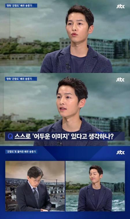 ニュース番組出演のソン・ジュンギ、映画「軍艦島」に対する日本政府の見解問われ「残念だった」(提供:news1)