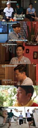 """韓国人気バラエティー番組「三食ごはん」の新たなストーリーとなる""""海の牧場編""""の予告が公開された。(提供:OSEN)"""