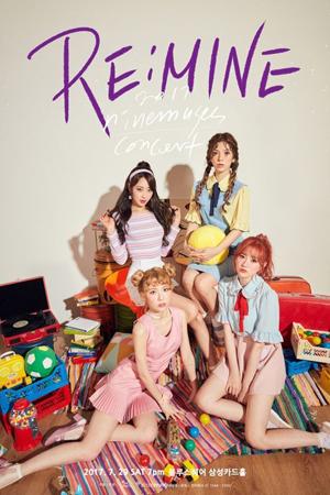 韓国ガールズグループ「NINE MUSES」が、2回目の単独コンサートを開催する。(提供:OSEN)