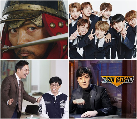 「防弾少年団」‐ナムグン・ミン‐「無限挑戦」など、「第44回韓国放送大賞」で賞受賞(提供:OSEN)