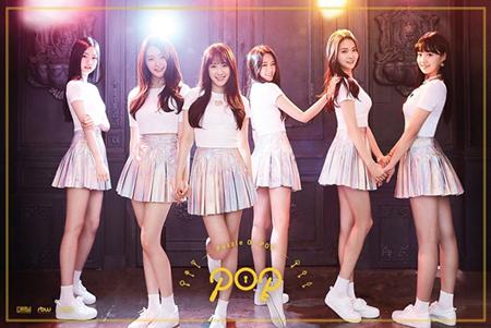 韓国の新人ガールズグループ「P.O.P」のメンバー、ヨンハ(17)が健康上の問題で活動を中断する。