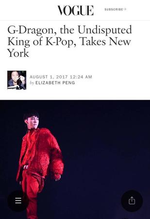 韓国の人気グループ「BIGBANG」G-DRAGON(28)が最近、北米ソロツアーを成功裏に終了した中、米ビルボード、VOGUEなど有数のメディアが挙って紹介した。(提供:OSEN)