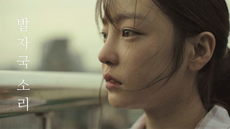 ク・ハラ(元KARA)、主演ウェブムービー「足音」公開(提供:OSEN)