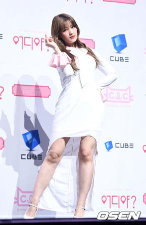 """「CLC」オ・スンヒ(21)が韓国Mnet「プロデュース101(PRODUCE 101)シーズン2」で事務所(CUBE)の後輩たちと「NU'EST」を""""固定Pick""""(ずっと投票し選ぶこと)したと明かした。"""