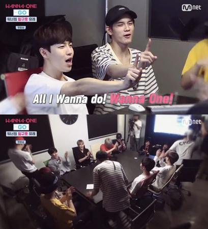 韓国新人ボーイズグループ「Wanna One」が、全員であいさつする時のキャッチフレーズを決めた。(提供:OSEN)